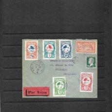 Sellos: FRANCIA PIONEROS AEREOS AÑO 1923. Lote 254292550