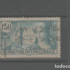 Sellos: LOTE (8) SELLO FRANCIA AÑO 1937. Lote 254691920