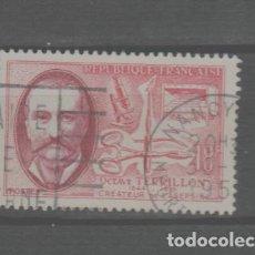 Sellos: LOTE (8) SELLO FRANCIA AÑO 1957. Lote 254694025