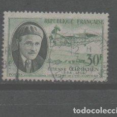 Sellos: LOTE (8) SELLO FRANCIA AÑO 1957. Lote 254694185