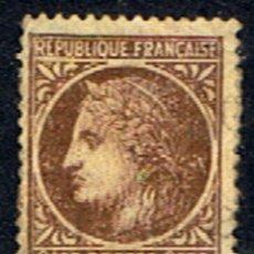 Sellos: FRANCIA // YVERT 681 // 1945-47 ... USADO. Lote 254999335