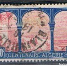 Sellos: FRANCIA // YVERT 263 // 1930 ... USADO. Lote 255000640
