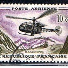 Sellos: FRANCIA // YVERT 41 AEREO // 1960-64 ... USADO. Lote 255001195