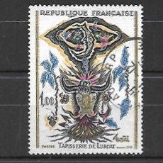 Sellos: TAPIZ DE LUCART. FRANCIA. SELLO EMIT. AÑO 1966. Lote 255338285