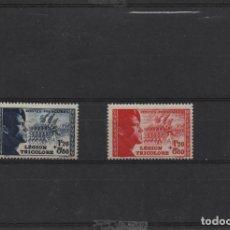 Sellos: SERIE COMPLETA NUEVA DE FRANCIA DE 1942. LEGIÓN TRICOLOR. Lote 255962155