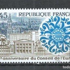 Sellos: FRANCIA - 1974 - MICHEL 1872 - USADO. Lote 255966010