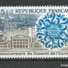Sellos: FRANCIA - 1974 - MICHEL 1872** MNH. Lote 255966295