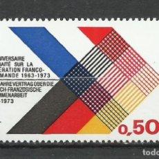 Sellos: FRANCIA - 1973 - MICHEL 1819** MNH. Lote 255966365