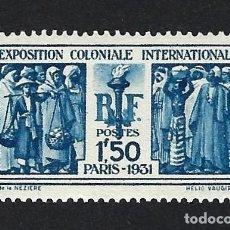 Sellos: FRANCIA 1930 COLONIAL 1,50FR Nº 274 *. Lote 257391125