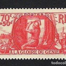 Sellos: FRANCIA 1939 Nº 423 **. Lote 257395800