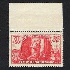 Sellos: FRANCIA 1939 Nº 423 **. Lote 257395830