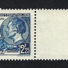 Sellos: FRANCIA 1939 Nº 427 **. Lote 257398140