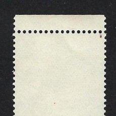 Sellos: FRANCIA 1939 Nº 429 **. Lote 257398270