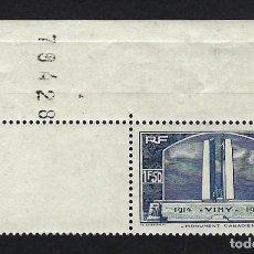 Sellos: FRANCIA 1936 Nº 317 **. Lote 257402185
