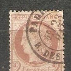 Sellos: FRANCIA. 1871. CÉRÉS. YT 51. Lote 257803970