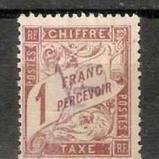 Sellos: FRANCIA.1884 TASA YT 25. Lote 257805470
