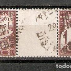 Sellos: FRANCIA.1884.TASA YT 25. Lote 257805520