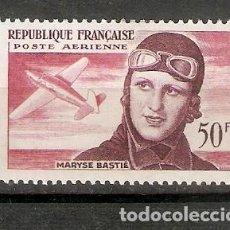Sellos: FRANCIA.1955. AÉREO. YT 34. Lote 257805715
