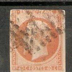 Sellos: FRANCIA.1853-60.NAPOLEÓN III. YT. 16. Lote 257808075