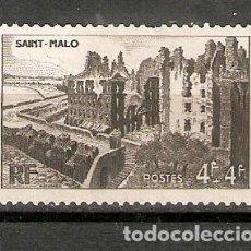Sellos: FRANCIA.1945. YT 747. Lote 257810210