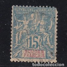 Sellos: SUDAN COLONIA FRANCESA 8 FALTA DIENTE USADA,. Lote 257873160