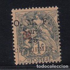 Sellos: SIRIA OCUPACIÓN FRANCESA 48B CON CHARNELA,. Lote 257878175