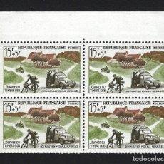 Sellos: FRANCIA 1958 Nº 1151 **. Lote 258258420