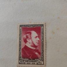 Sellos: HAUSSMANN (1809-1891) PREFECTO DEL SENA DESDE 1853 HASTA 1870. Lote 260571035