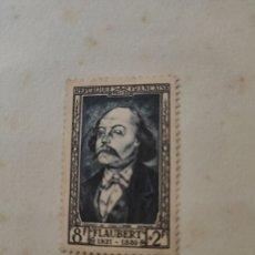 Sellos: GUSTAVE FLAUBERT (1821-1880) ESCRITOR FRANCÉS. Lote 260573790