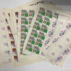 Sellos: FRANCIA. LOTE DE VIÑETAS DE ARPHILA 75. 372 SELLOS. VER TODAS LAS FOTOS.. Lote 262679975