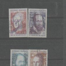 Timbres: LOTE 1-SELLOS FRANCIA SERIE COMPLETA PERSONAJES AÑO 1967. Lote 262905550