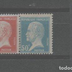 Francobolli: LOTE 1-SELLOS FRANCIA NUEVOS 1923-26. Lote 262906320