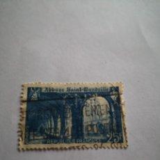 Sellos: SELLO FRANCIA 25F FRANCE. 1949. 25 FRANCS. ABBAYE ST. WANDRILLE. Lote 262966070
