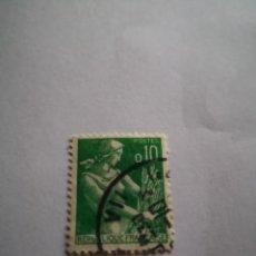 Sellos: SELLO REPUBLICA FRANCESA 10 C SELLO FRANCIA. Lote 262966430
