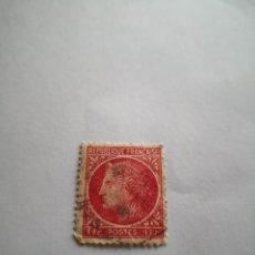 Sellos: SELLO POSTE REPUBLICA FRANCESA, 1 FR, CIRCA.1945, SELLO FRANCIA. Lote 262966580