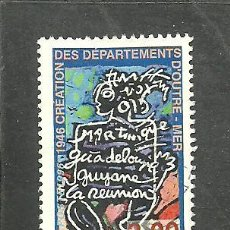 Francobolli: FRANCIA 1996 - YVERT NRO. 3036- USADO -. Lote 263058295
