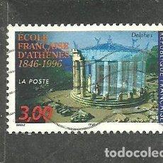 Francobolli: FRANCIA 1996 - YVERT NRO. 3037- USADO -. Lote 263058425