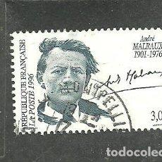 Francobolli: FRANCIA 1996 - YVERT NRO. 3038- USADO -. Lote 263058560