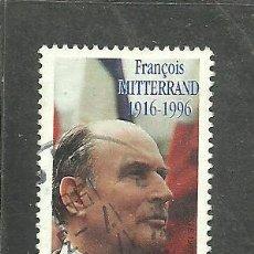 Francobolli: FRANCIA 1997 - YVERT NRO. 3042- USADO -. Lote 263058920
