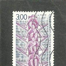 Francobolli: FRANCIA 1997 - YVERT NRO. 3102- USADO -. Lote 263061050