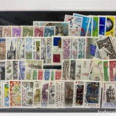 Sellos: FRANCIA. AÑO 1981 COMPLETO. YVERT Nº 2118/2177. VER FOTOS. Lote 272861098