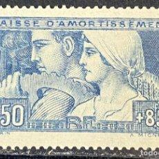 Sellos: FRANCIA, 1928. YVERT 252. FONDO AMORTIZACION. SERIE COMPLETA. NUEVO. SIN FIJASELLOS. Lote 273077693