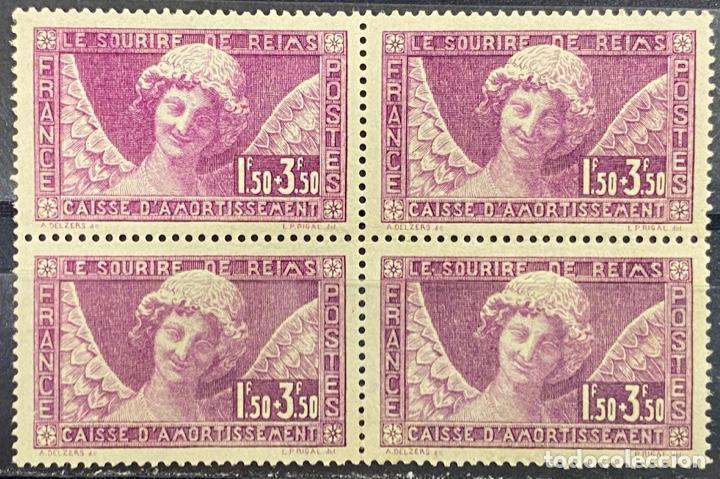 FRANCIA, 1930. YVERT 256. CAISSE D'AMORTISSEMENT. BLOQUE DE 4. SERIE COMPLETA. NUEVO. SIN FIJASELLOS (Sellos - Extranjero - Europa - Francia)