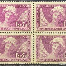 Sellos: FRANCIA, 1930. YVERT 256. CAISSE D'AMORTISSEMENT. BLOQUE DE 4. SERIE COMPLETA. NUEVO. SIN FIJASELLOS. Lote 273609178
