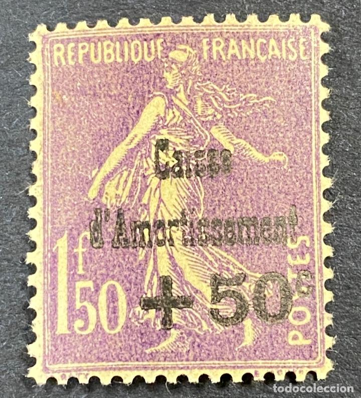 FRANCIA, 1930. YVERT 268. CAISSE D'AMORTISSEMENT. NUEVO. CON CHARNELA (Sellos - Extranjero - Europa - Francia)