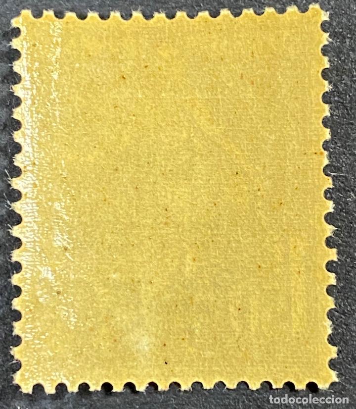 Sellos: FRANCIA, 1930. YVERT 268. CAISSE DAMORTISSEMENT. NUEVO. CON CHARNELA - Foto 2 - 273937998
