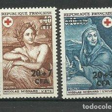 Timbres: FRANCIA 1969_ SELLOS NUEVOS *. Lote 276154418
