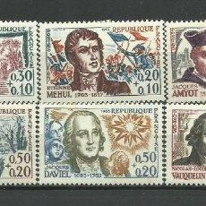 Timbres: FRANCIA 1963_ SELLOS NUEVOS *. Lote 276192708