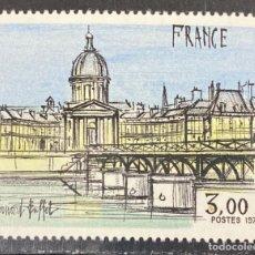 Sellos: FRANCIA, 1978. YVERT 1994. PINTURAS. BERNARD BUFFET. SERIE COMPLETA. NUEVOS. SIN FIJASELLOS. Lote 276438578