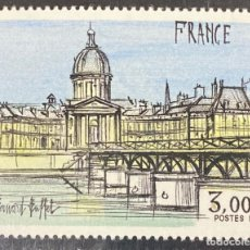 Sellos: FRANCIA, 1978. YVERT 1994. PINTURAS. BERNARD BUFFET. SERIE COMPLETA. NUEVOS. SIN FIJASELLOS. Lote 276438588